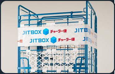 JITBOX